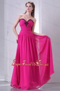 Hot Pink Empire Sweetheart Dama Dresses with Beading